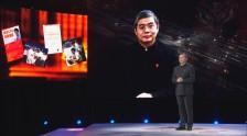 胡偉武:中國自主CPU發展之路