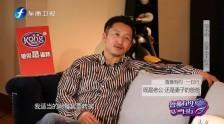 20180523 鄒市明:后拳擊手時代