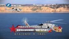 20160716 中国南苏丹维和装甲车遭袭