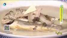 《食来运转》雪菜鲜笋烧小黄鱼
