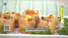 《食来运转》五彩豆腐盒