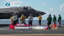 20160910 中国最神秘武器项目揭晓