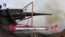 20161001 俄军组建超级火炮营
