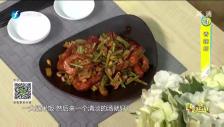 《食来运转》香辣虾