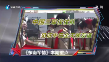20170401 中国三军仪仗队参加巴国庆阅兵