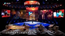 林诚格:核电发展的中国超越