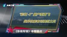 """20170722 """"彩虹-5""""量产型首飞"""