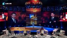 胡鞍钢:2050 展望中国