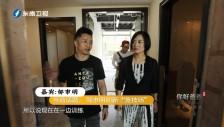 """20180830 邹市明的新""""竞技场"""""""