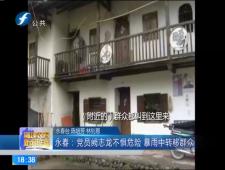福建农村新闻联播2017--6-19