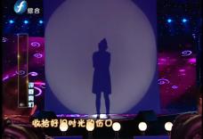 [综艺]陈冰盈俏皮演绎《左边》