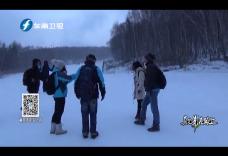 [综艺]茶道导演组:鼻毛被冻住