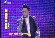 [综艺]音乐老师洪崇元深情献唱《老情人》