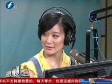 播视堂(2015-8-22)