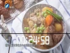 《舌尖之福》日式土豆煮牛肉