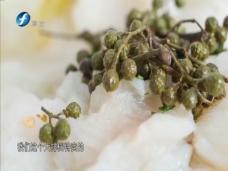 《舌尖之福》泡菜豆腐鱼