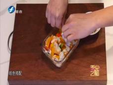 《舌尖之福》龙虾香橙沙拉
