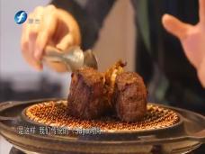 《舌尖之福》Suya烤肉