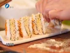 《舌尖之福》寿司三明治