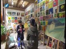 《新闻启示录》古村复兴的屏南实践