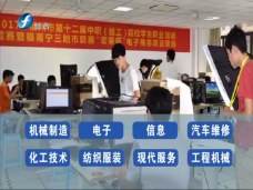 《新闻启示录》职业教育:就业热 招生冷