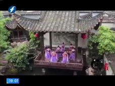 《风物福建》福州伬艺唱段