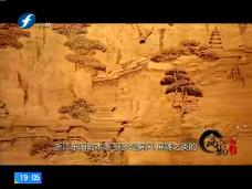 《风物福建》莆田木雕技艺——精微细雕