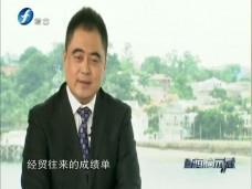 《新闻启示录》厦门会晤特别节目:金砖一席谈(二)