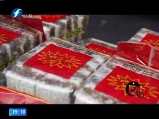 《风物福建》邂逅莆仙味小镇枫亭