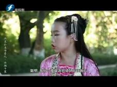 《全民一起拍》怀玉公主传奇记·决胜千里