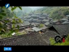 《风物福建》屏南棠口村