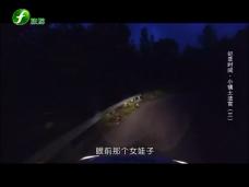 《纪录时间》小镇土法官(三)