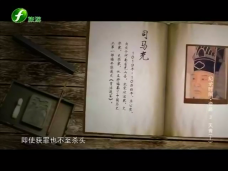 《纪录时间》瓷路3—天青(上)