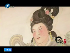 《风物福建》永春纸织画