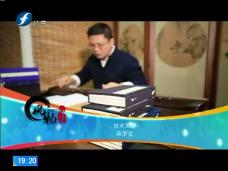 《风物福建》闽派古琴非遗代表性传承人