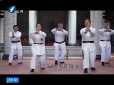 《风物福建》仿生象形白鹤脚 鹤舞长空展英豪