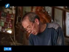 《风物福建》嵩口古镇传统木匠