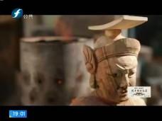 《风物福建》有福之州诞生的木雕流派