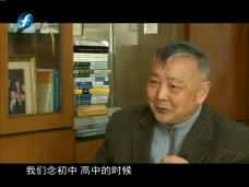 《时代先锋》《八闽人才风采录之院士篇》中国科学院院士吴新涛