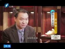 《风物福建》寿山石雕非遗传承人 郑幼林