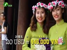 《主播旅行社》20美元游越南(河内+西贡)