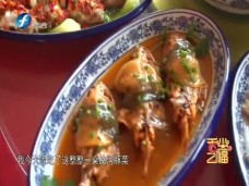 《舌尖之福》一口吃遍漳州味