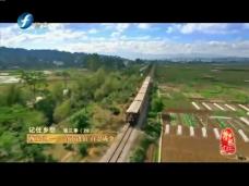 西庄镇——滇南边镇 百忍成金
