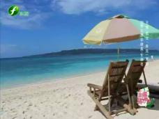 《主播旅行社》20美元游菲律宾(长滩岛+宿务)