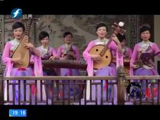 《风物福建》春节特别节目  古埙与陶笛