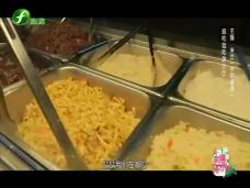 《主播旅行社》逛吃逛吃游沙巴