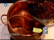 《舌尖之福》阿义师+鸳鸯锅