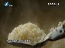 《舌尖之福》椒盐八宝饭