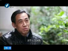 《风物福建》三坊七巷话名人(上集)