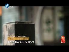 万灵镇——守本心 行正道